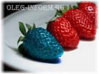 ГМО ягоды
