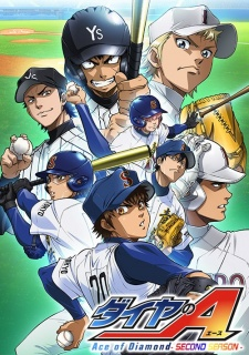 Diamond no Ace Season 2