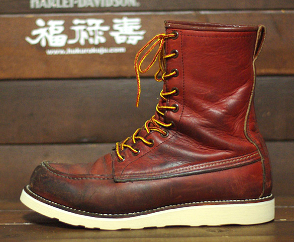 Life Time Gear Boot Of The Day 147 Red Wing Shoes