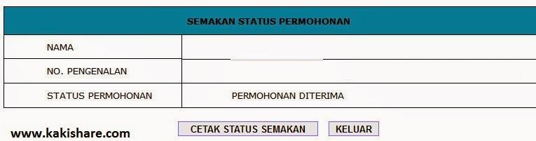 Semakan Status Permohonan Menerusi Https Ebr1m Hasil Gov My Semakan