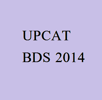 UPCAT 2014