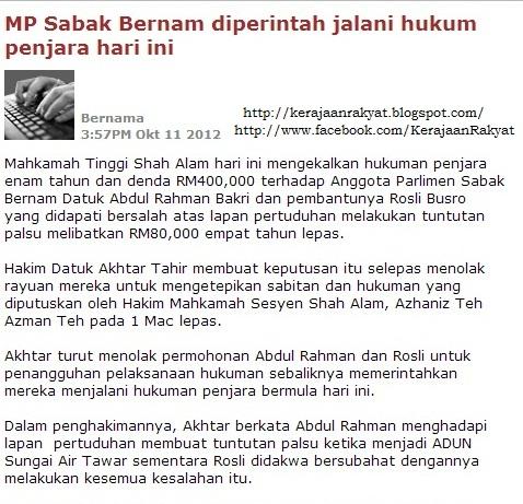 Datuk Abdul Rahman Bakri