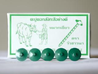 ตะปูตอกสังกะสีวัวชาวนาหมวกเขียว