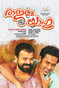Watch Rajamma at yahoo (2015) DVDRip Malayalam Full Movie Watch Online Free Download