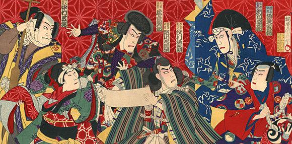 Sejarah Kabuki