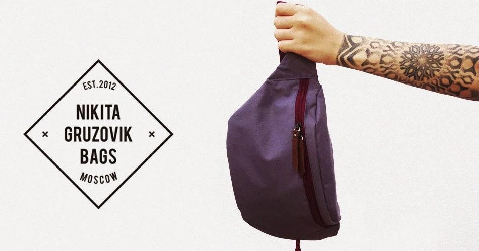 Рюкзак в милитари стиле
