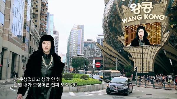 Big Byung Wangkong Ojingeo Doenjang