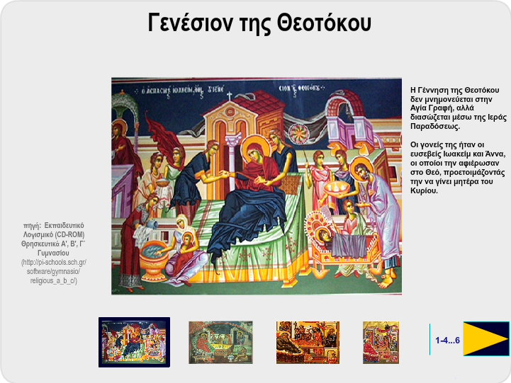 http://ebooks.edu.gr/modules/ebook/show.php/DSGL-A106/116/903,3364/Extras/Html/kef6_en43_gennesion_Theotokoy_photos_popup.htm