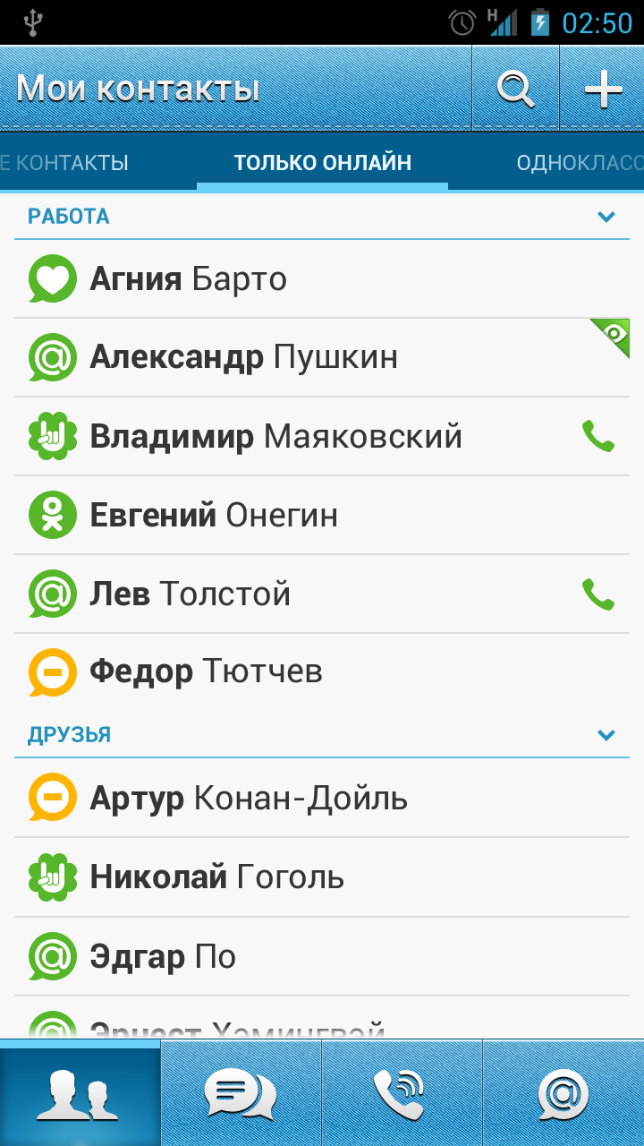 приготовить полезный как отправить смс в финляндию на мобильный телефон выдвигает кандидатуру