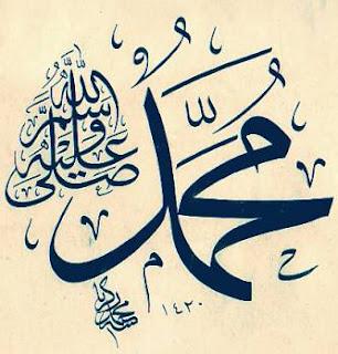 Ki Muhammad se wafa - Poetry Islamic sms