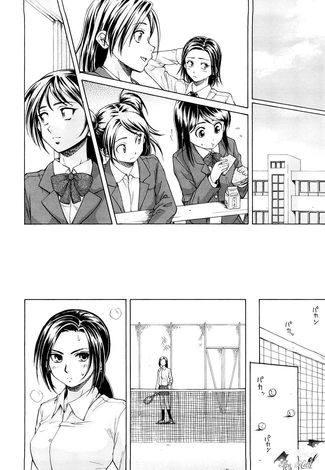 TruyenHay.Com - Ảnh 15 - Setsunai Omoi Chapter 1