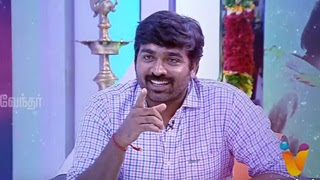 Rekka Movie Team Interview - Ayudha Pula Special Show | Vijay Sethupathi | Vendhar Tv