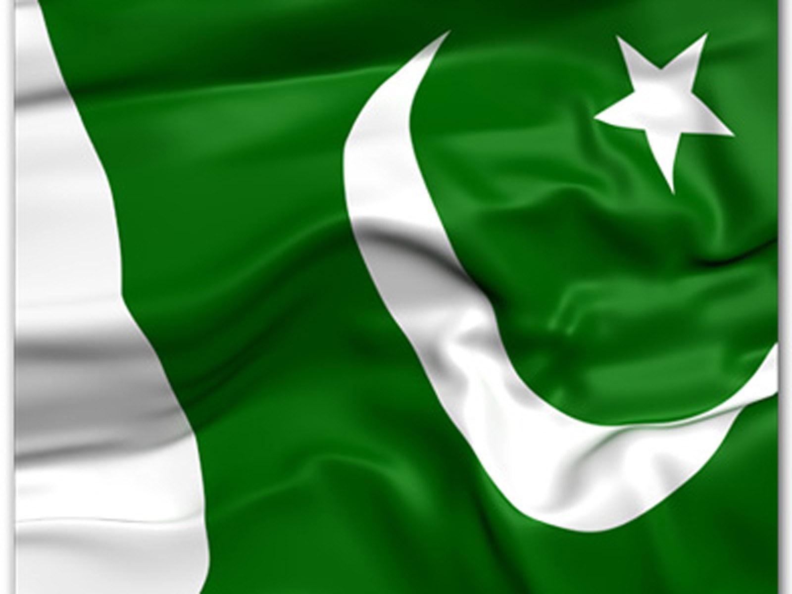 Pakistani Flag Photos and Images