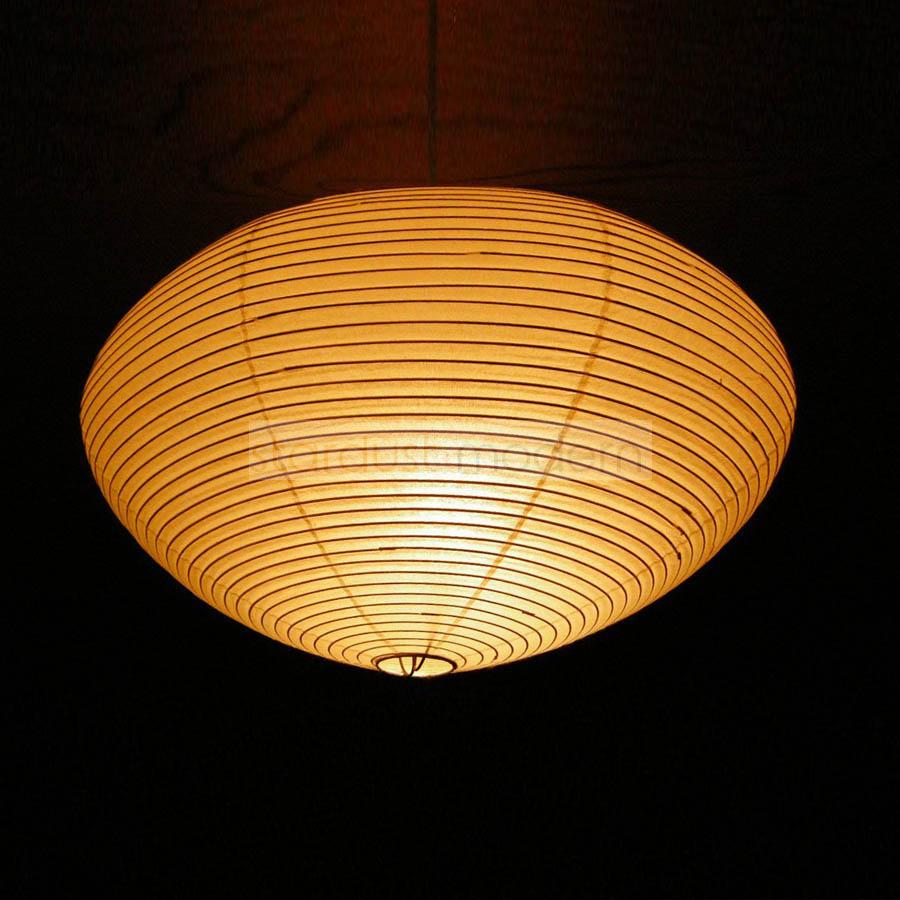 Noguchi Saucer Pendant Light Isamu Noguchi Japanese