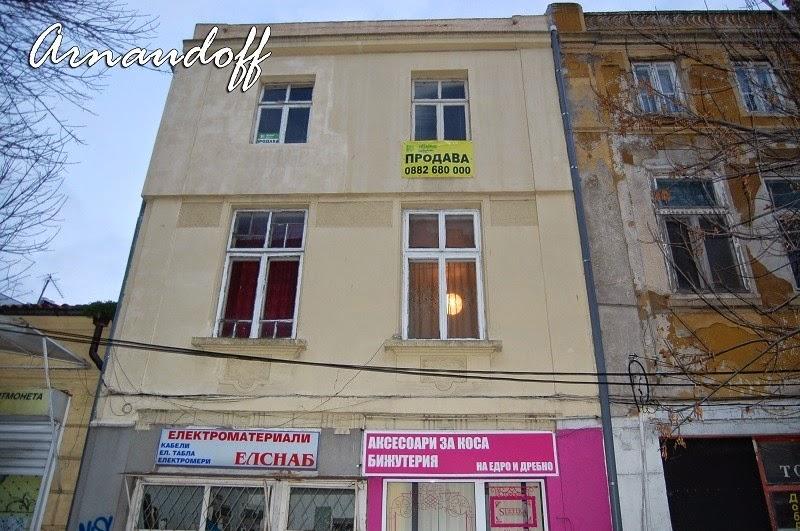 продаващ се апартамент в стара сграда