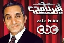برنامج البرنامج باسم يوسف 1-11-2013