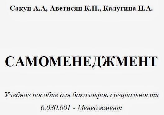metod.onat.edu.ua/metod/download/405/ru