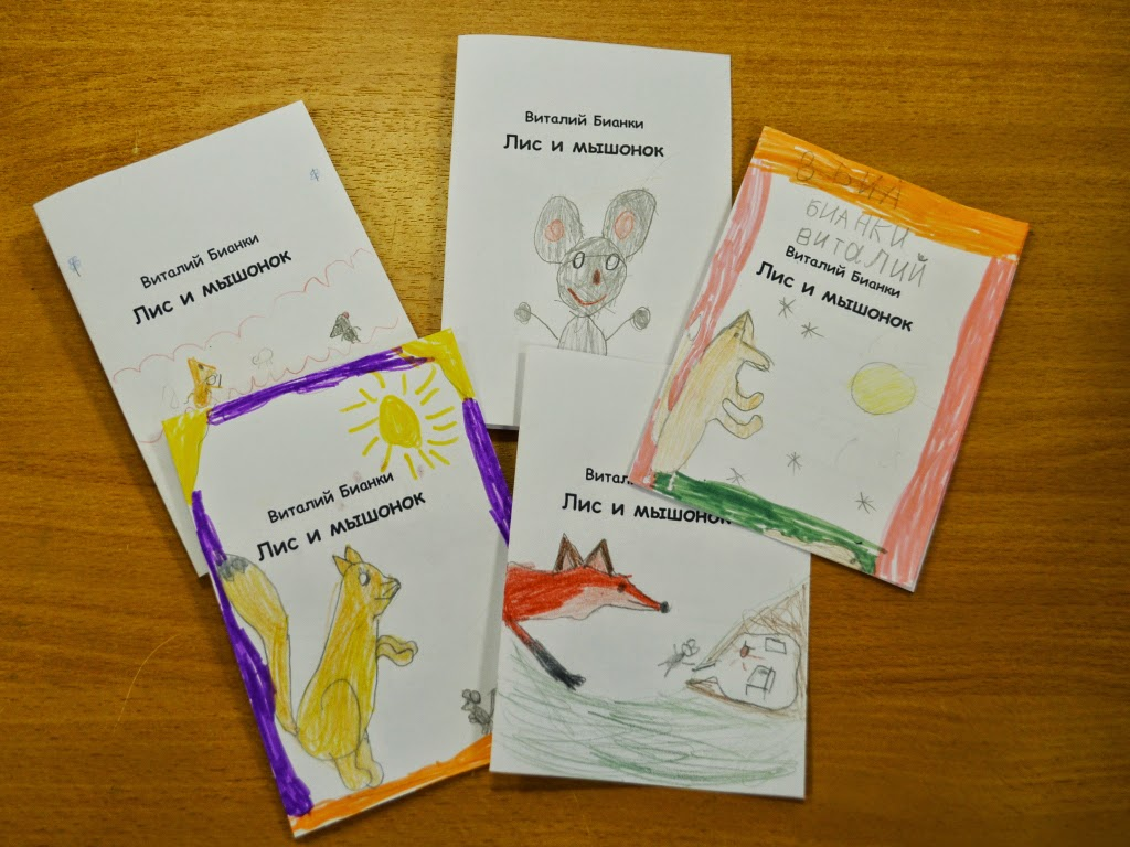 Книжки малышки на тему экология 76