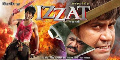 Nirahua & Monalisa 'Izzat' Releasing on 23 August 2013 In Bihar