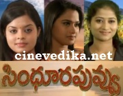 Sindhoora Puvvu Episode 37 (6th Aug 2013)