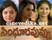 Sindhoora Puvvu Serial Online