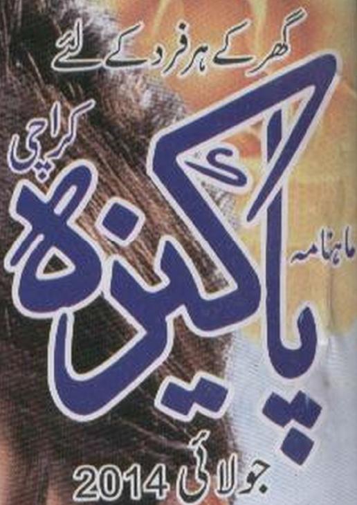 http://books.google.com.pk/books?id=Wv7wAwAAQBAJ&lpg=PP1&pg=PP1#v=onepage&q&f=false