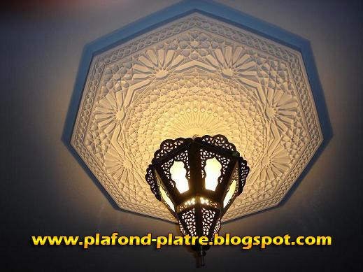 Boutique salon marocain 2016 2017 platre marocain for Rosace en platre marocain