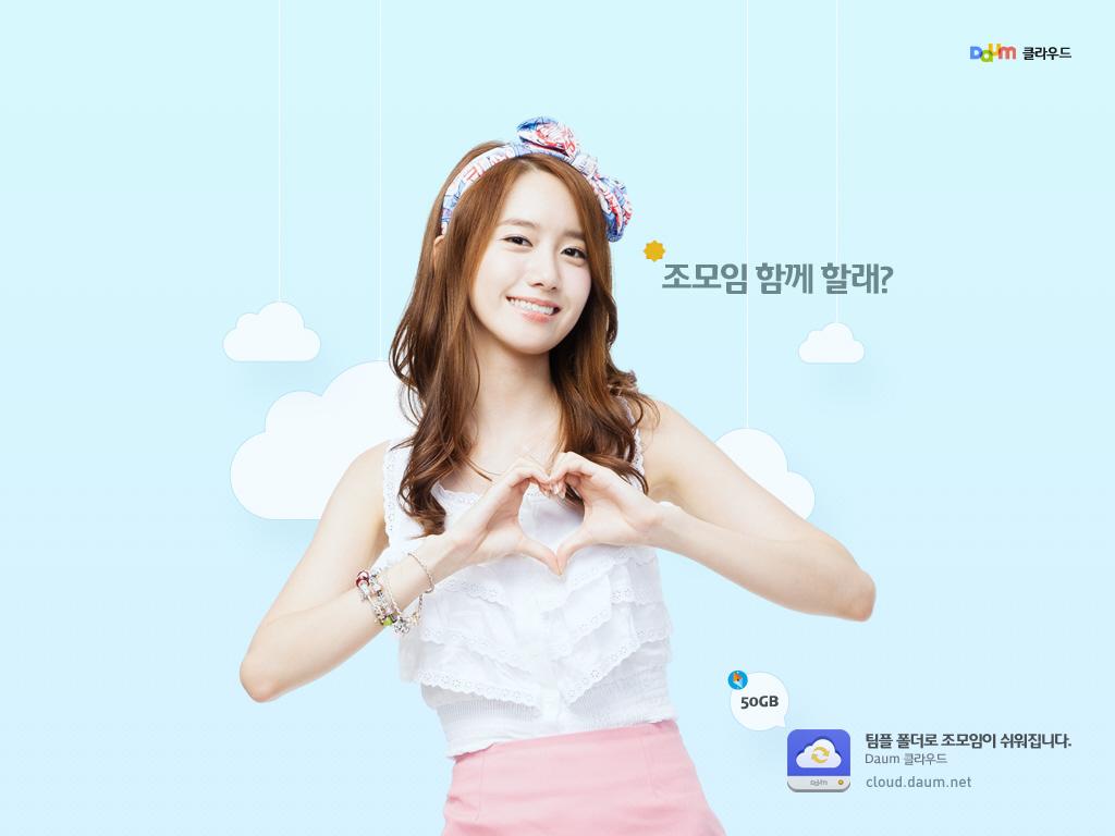 http://4.bp.blogspot.com/-G0zdAcNItig/TjfCoVbdXEI/AAAAAAAACNY/-09MBsjy7eg/s1600/SNSD+Yoona+Daum+Cloud+Wallpaper.jpg