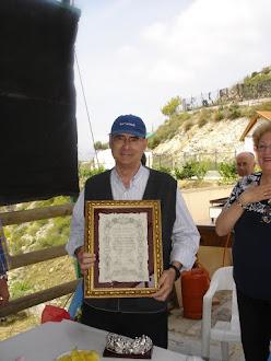 R.P.A. Antonio Moreno Núñez