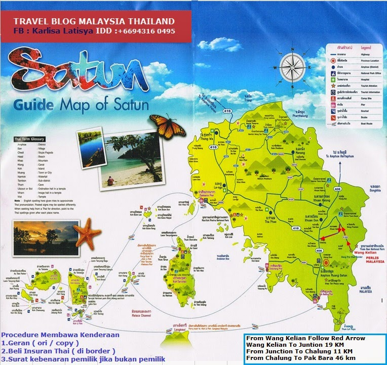 Satun Thailand  City pictures : SATUN THING TO DO | Tourism Satun Thailand