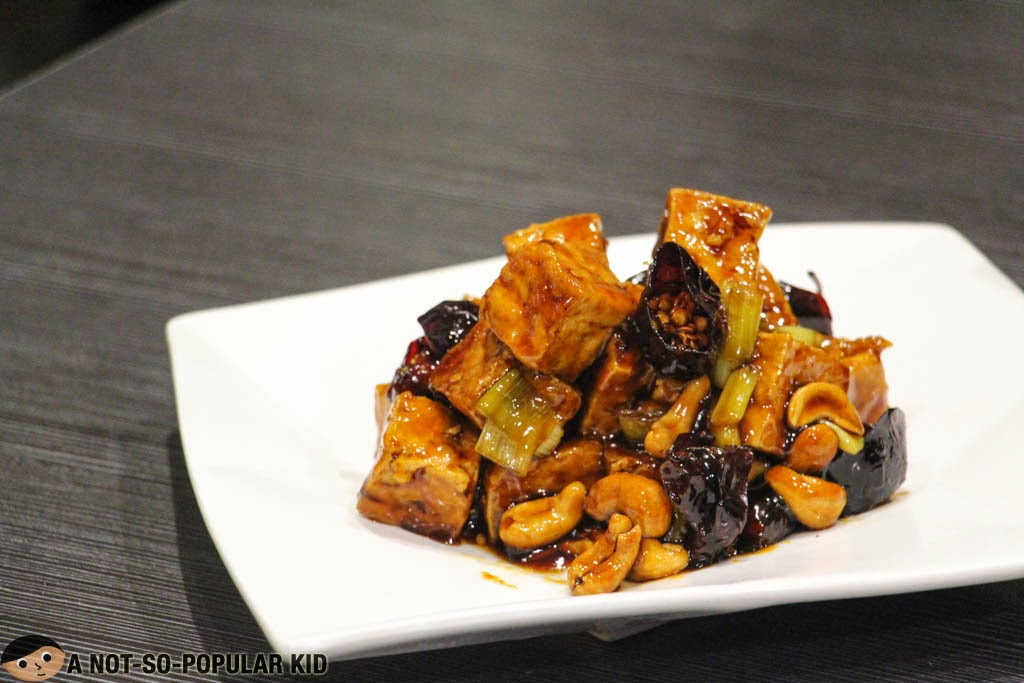Kung Pao Tofu of Lugang Cafe