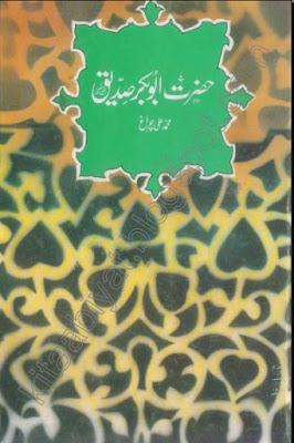 Hazrat Abubakar Saddique by Muhammad Ali Charagh.