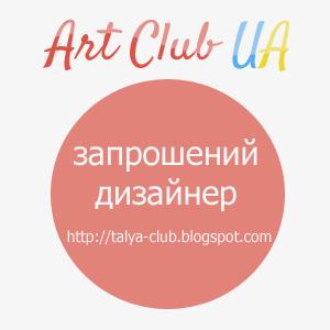 """Благодаря работе """"Топиарий """"Желтые розы"""""""" я"""