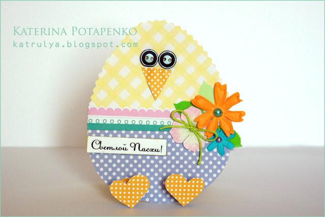 пасхальные открытки, открытки с пасхой, открытки в форме цыпленка, ручной работы
