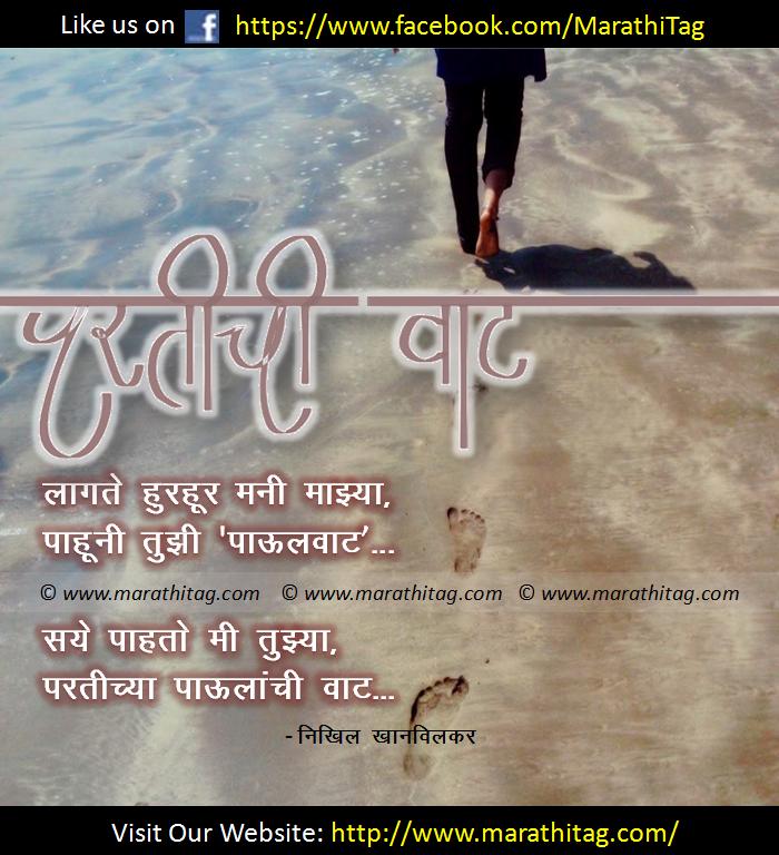 SAHITYA : Akademi Awards