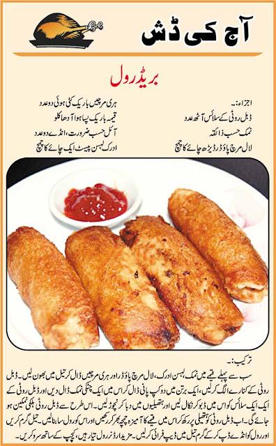 Latest dresses pakistani recipes forumfinder Gallery