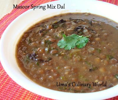 Masoor Spring Mix Dal