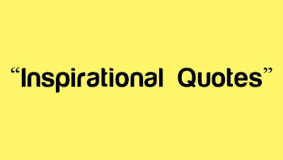 inspirational quotes for essays