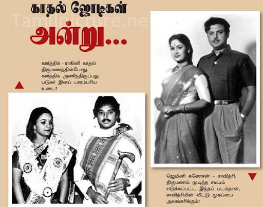 80th Years of Tamil Cinema Celebration - 2 28