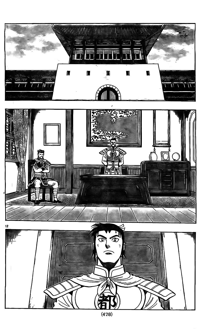 Hoàng Phi Hồng Phần 4 chap 76 Trang 13