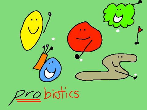 Пробиотики незаменимы ПРИ ЛЮБОМ ЗАБОЛЕВАНИИ