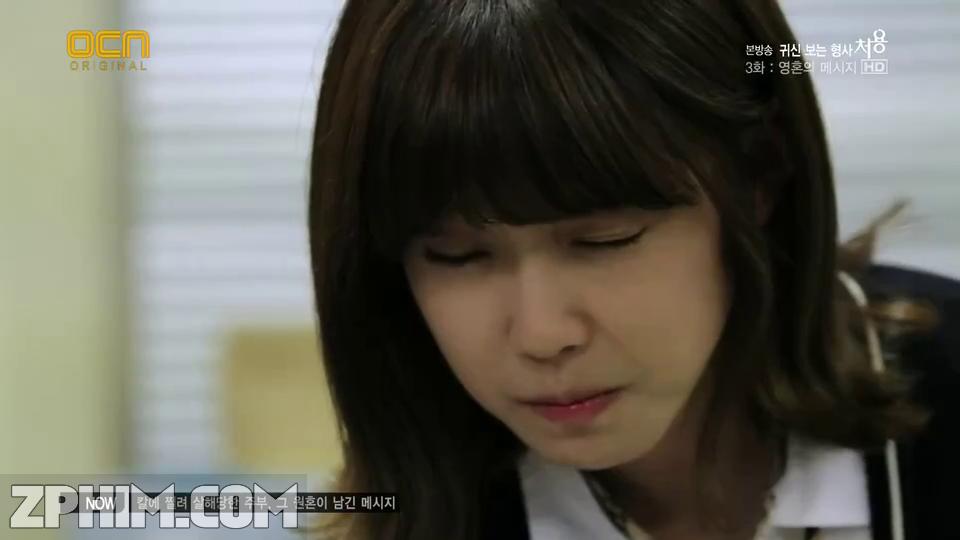 Ảnh trong phim Thám Tử Ngoại Cảm - Ghost-Seeing Detective Cheo-yong 3