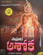 Samrat Ashok (1992)