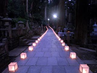 Festival mrtvih. Japan.