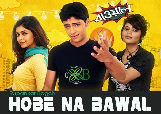 Hobe Na Bawal from Bawal