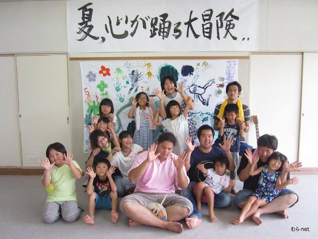 Cách Người Nhật dạy con