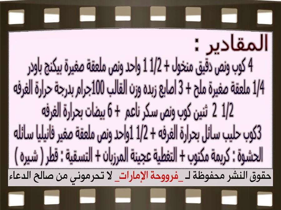 http://4.bp.blogspot.com/-G2q62_O7I7Q/VHb_SQgHZYI/AAAAAAAAC9s/Wj_OXCbRYMs/s1600/3.jpg