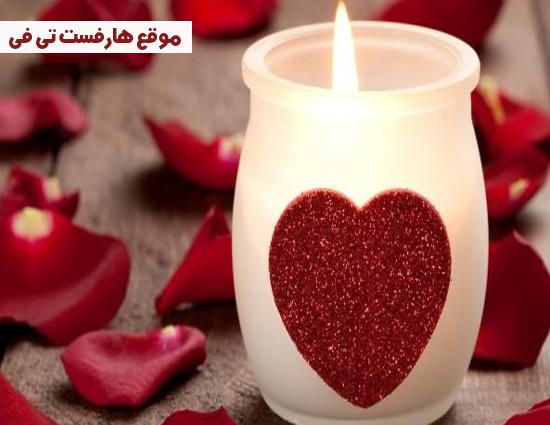 رسائل ومسجات عيد الحب 2015