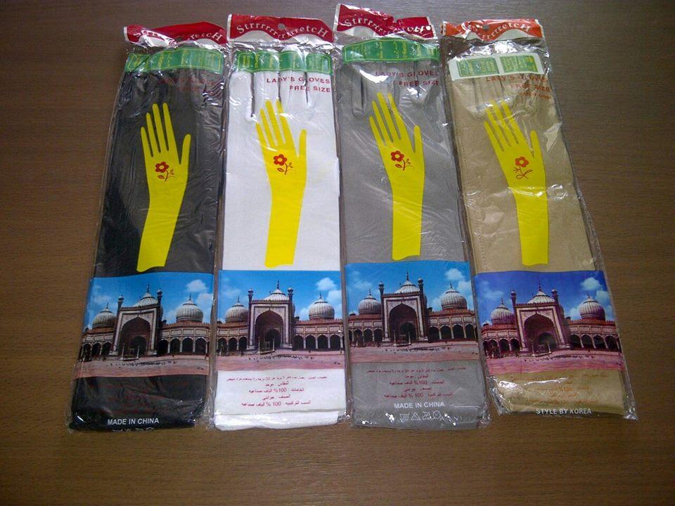 Sarung Tangan Jari Akhwat - Galeri Syahidah Collection