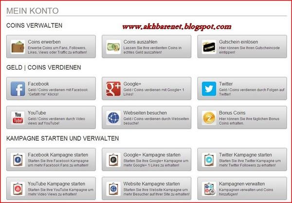 الانترنت,2013 Capturer1.JPG